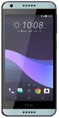 HTC Desire 650 - Mobiles, ram - 2 GB, internal memory - 16 GB, primary camera - 13 megapixel, seconday camera - 5 megapixel, 3G - yes, screen - 5 inch, battery - 2200 mAh, os - Android 6.0