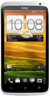 HTC One X - Mobiles, ram - 1 GB RAM, internal memory - 64 GB, primary camera - Yes, 8 Megapixel, seconday camera - Yes, 1.6 Megapixel, 3G - Yes, 21 Mbps HSDPA; 5.76 Mbps HSUPA, screen - 4.7 Inches Super LCD 2, battery - Li-Ion Polymer, 2100 mAh, os - Android v4.1.1 (Jelly Bean)