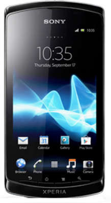 Sony Xperia Neo L - Mobiles, ram - 512 MB, internal memory - 301 MB, primary camera - Yes, 5 Megapixel, seconday camera - Yes, 0.3 Megapixel, 3G - Yes, 7.2 Mbps HSDPA; 5.76 Mbps HSUPA, screen - 4 Inches TFT, battery - Li-Po, 1460 mAh, os - Android v4 (Ice Cream Sandwich)