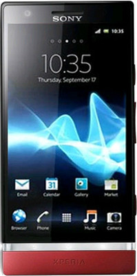 Sony Xperia P - Mobiles, ram - 1 GB RAM, internal memory - 16 GB, primary camera - Yes, 8 Megapixel, seconday camera - Yes, 0.3 Megapixel, 3G - Yes, 14.4 Mbps HSDPA; 5.76 Mbps HSUPA, screen - 4 Inches TFT, battery - Li-Ion, 1305 mAh, os - Android v2.3 (Gingerbread), Upgradable to v4.1 (Jelly Bean)